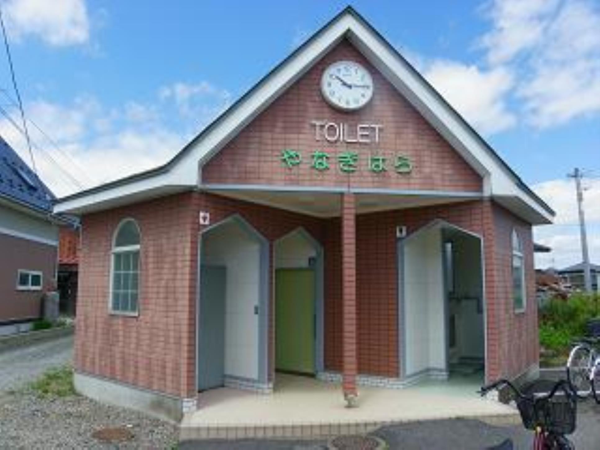 TOILET やなぎはら(柳原駅入り口通路左側)