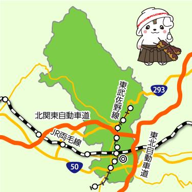 佐野市地図情報システム - トッ...