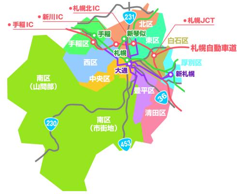 札幌市地図情報サービス - トッ...
